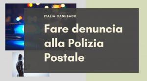 Copertina guida a come fare denuncia alla Polizia Postale